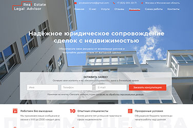 Project Landing Page Real Estate